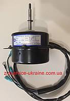 Мотор кондиционера наружного блока YDK 020S42003-01, мощность: 20W