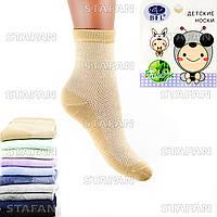Детские носки сетка на мальчика BFL C163W-XL 31-33. В упаковке 12 пар