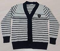 Ada Yildiz Школьная кофта на мальчика р128-146 на пуговицах, синий/серый
