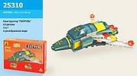 Детский конструктор ausini 25310 Самолет в коробке