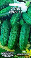 Семена огурца Круиз F1 ( Семена)