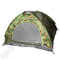 Палатка самораскладывающаяся  двухместная