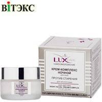 """Витэкс """"Lux Care"""" Глобальный антивозрастной крем-комплекс для лица ночной 45+ против старения 45ml"""