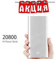 Power Bank 20800mAh . АКЦИЯ, фото 1