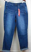 Женские  джинсы с высокой посадкой  Sheego Германия  наши размеры 48, 50, 52, 54, 56