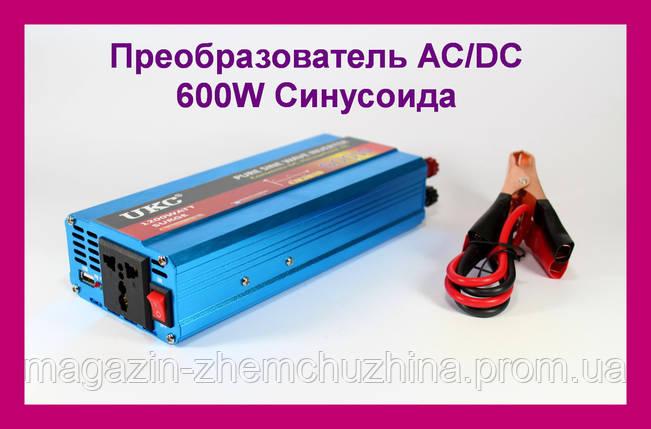 Преобразователь с чистой синусоидой AC/DC 600W, Преобразователь AC/DC 600W Синусоида, фото 2