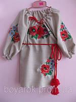 Дитяче плаття - вишиванка Арт. PDN-02