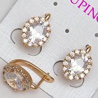 Серьги золотистые с белыми кристаллами