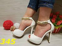 Женские босоножки белые на каблуке с цепью,  38 39р.