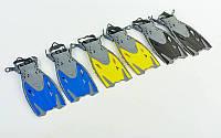 Ласты детские с открытой пяткой (пяточный ремень)  (р-р S-MD(27-31) - L-XL(32-37), желтый, синий, черный)