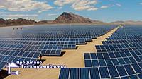 Австралія витратить 750 мільйонів доларів на будівництво гігантської сонячної електростанції