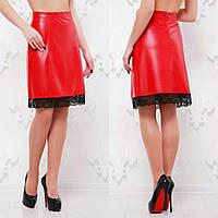 Женская модная юбка-трапеция из эко-кожи со вставкой кружева (4 цвета)