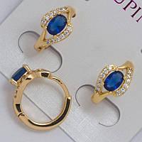 Серьги золотистые с синими камнями