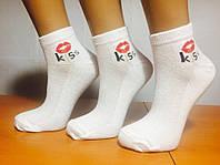 Носки женские летние сетка «KISS» белые