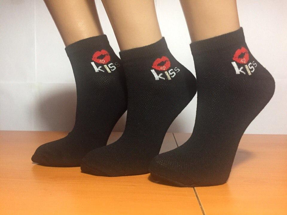 Носки женские летние сетка «KISS» чёрные