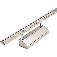 Светодиодный светильник для подсветки картин и зеркал 4W 4200K ALBATROS-4 (HL6651L)