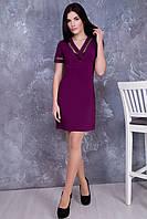 Стильное платье Лоренс марсала ТМ Irena Richi 42-48 размеры