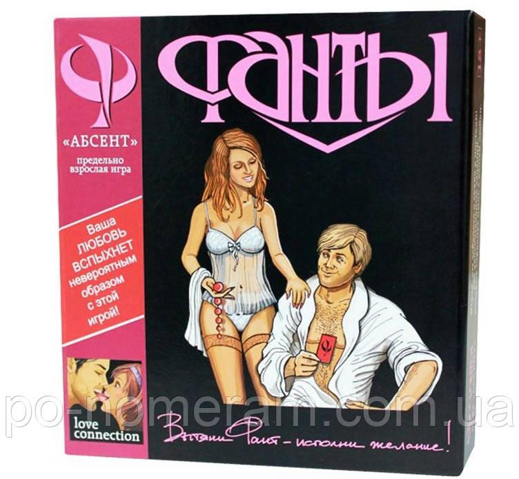 Иллюстрации к секс игре в карты для пары сексуальные желания