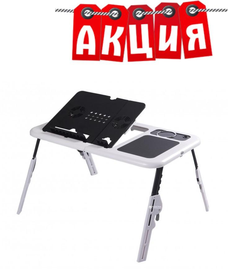 Столик для ноутбука E-Table . АКЦИЯ