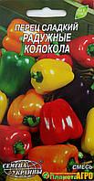 """Семена перца сладкого Радужные Колокола, среднеранний 0,3 г, """"Семена Украины"""", Украина"""