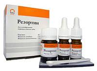 Резортин (комплект стоматологический для лечения и пломбирования каналов)