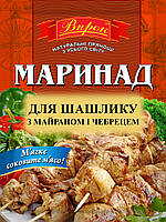 "Приправа маринад для шашлику з майраном та чебрецем 30 г  ТМ ""Впрок"""