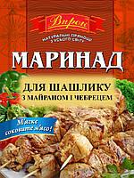 "Приправа маринад для шашлику з майораном та чебрецем 30 г  ТМ ""Впрок"""