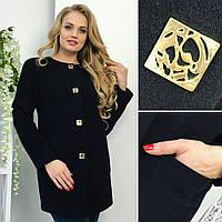 Большие размеры курточка в категории пальто женские в Украине ... 21a526fb2e7