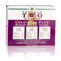 Программа 2 Коло-Вада Плюс (Colo-Vada Plus) очищение организма