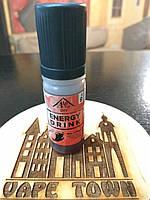 Натуральный ароматизатор AlpLiq Energy Drink (энергетический напиток) 10мл.