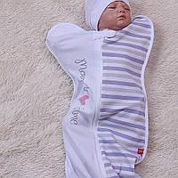 """Кокон для новорожденного """"MAMMY"""" (серый)"""