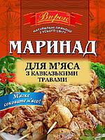 """Приправа маринад для м`яса з кавказькими травами 30 г  ТМ """"Впрок"""""""