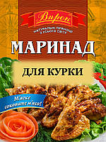 "Приправа маринад для курки 30 г ТМ ""Впрок"""