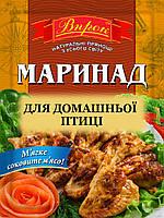 """Приправа маринад для домашньої птиці 30 г ТМ """"Впрок"""""""