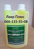 Флуоресцентная краска 250 мл DRAA (Италия) для поиска утечки фреона