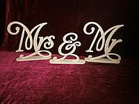 Mr & Mrs на подставке (70 х 24 см), декор
