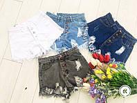 Женский модные джинсовые шорты с высокой посадкой (4 цвета), фото 1