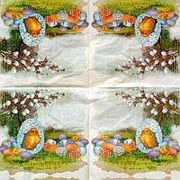 Салфетка декупажная 33x33см 9 Цыпленок и крашанки (товар при заказе от 500грн)