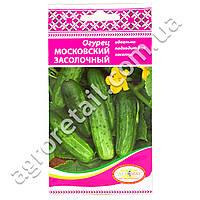 Огурец Московский засолочный 0.7 г