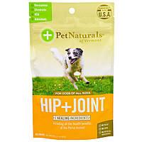 Pet Naturals of Vermont, Бедра и суставы, лечебный корм для собак, 60 жевательных кусочков, 3,17 унции (90 г)
