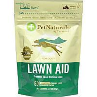 Pet Naturals of Vermont, Lawn Aid для собак, со вкусом куриной печени, без сахара, 60 жевательных таблеток, 3,17 унции (90 г)