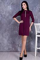 Трикотажное платье Искра марсала ТМ Irena Richi 42-48 размеры