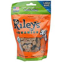 Riley's Organics, Угощение для собак, Большая кость, Яблоко, 5 унций (142 г)