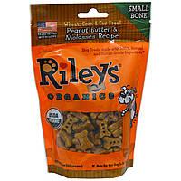 Riley's Organics, Лакомства для собак, маленькая косточка, рецепт с арахисовым маслом и патокой, 5 унций (142 г)