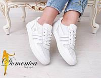 """Женские стильные белые летние кроссовки """"Adidas"""" из натуральной кожи и сетки"""