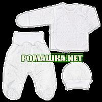 Костюмчик (комплект) на выписку р. 56 для новорожденного летний ткань КУЛИР-ПИНЬЕ 100% хлопок 3578 Белый
