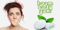 Жвачка для похудения BoomBody Gum, жевательная резинка для похудения, жвачка BoomBody Gum