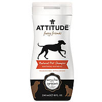 ATTITUDE, Пушистые друзья, натуральный кондиционер для домашних животных, успокаивающие овсяные хлопья, 8 жидк. унц. (240 мл)