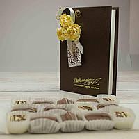 """Набор шоколадных конфет """"Гармония вкуса"""" 28/14,вес 235гр элитный шоколад"""