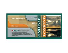 Бумага Lomond для струйных принтеров, матовая, 120 г/м2, 610 мм х 30 метров